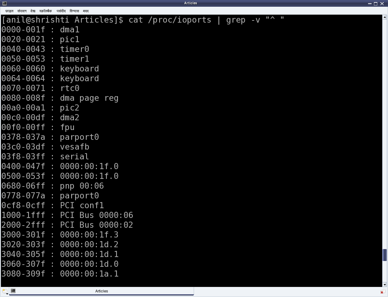 Figure 13: x86-specific I/O ports