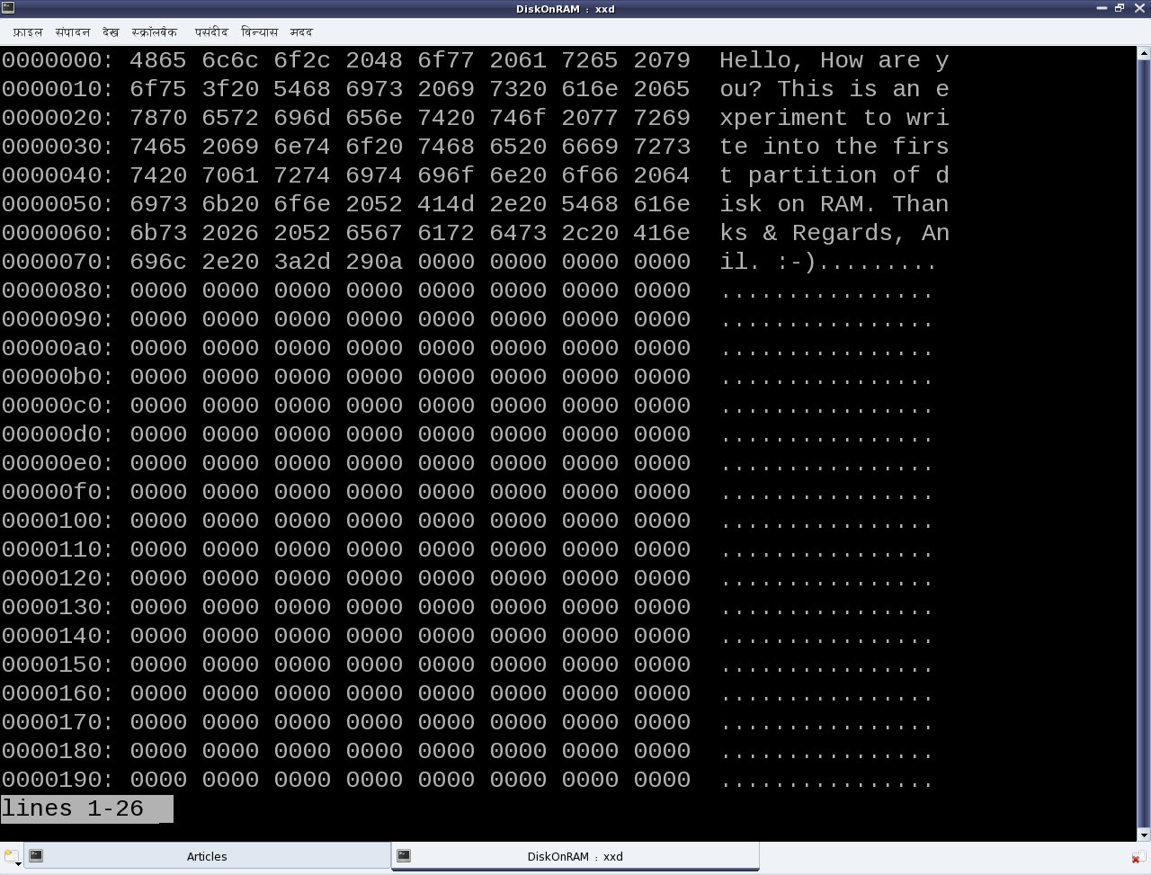 Figure 26: xxd showing the initial data on the first partition (/dev/rb1)